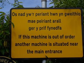 Schild in Wales - Schild, Information, Englisch, Walisisch