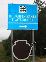 Hinweisschild #1 - Schild, finnisch, finnische Sprache
