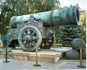 Zarenkanone - Zarenkanone, Moskau, Steinbüchse, Denkmal, Gusstechnik, Ornamente, Lafettenornamente, Schusswaffe, Kanone, Kugel