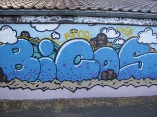 Graffiti #8 - Graffiti, Mauerbilder, Graffito, Bild, Schriftzug, Kunstform, Wandmalerei