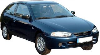 Auto - Auto, PKW, Wagen, Verkehr, fahren, blau