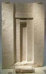 Scheintür der Prinzessin Wenschet - Ägypten, Antike, Hochkultur, Pharao, vor 4500 Jahren, 2500 vor Chr., Kalkstein, Gizeh, Kairo, Grab, Scheintür, Totenkult, Prinzessin, Westfriedhof