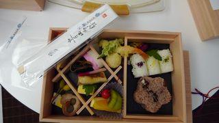 Lunchbox - geöffnet - Reis, Sushi