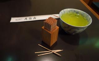 Zahnstocher und Grünteeschälchen - Zahnstocher, Tee, grüner Tee, Japan, Esskultur