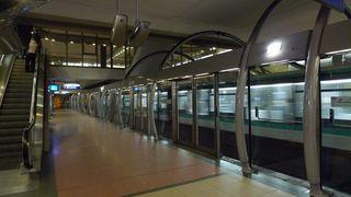 Metrostation  - Metro, Paris, Untergrundbahn, Transport, Transportmitel, Geschwindigkeit, U-Bahn, Fahrzeug, Verkehr