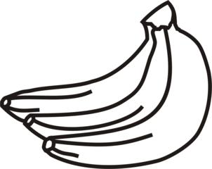 Bananen - Bananen, Banane, Obst, Frucht, geschlossen, Mehrzahl, drei, Anlaut B