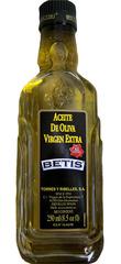 Olivenöl - Olivenöl, Oliven, Öl, aceite de olivas, Haushalt, Lebensmittel, essen, würzen, Gewürz, Salat, braten, spanisch, Spanien, Flasche