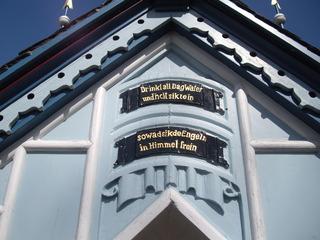 Marktpumpe mit Brunnenhäuschen in Friedrichsstadt (Detail) #2 - Friedrichsstadt, Nordfriesland, Eider, Treene, Grachten, Remonstranten, religiöse Minderheiten, Brunnen, Klaus Groth, Plattdeutsch
