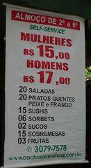 Speisekarte #2 - Speisekarte, Menükarte, Gastronomie