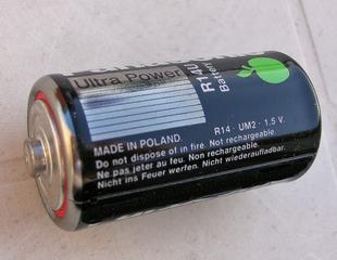 Batterie - Batterie, Zelle, Stromquelle, Spannung, Strom, Elektrizität