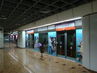 Singapore_Metro_1 - Geografie, Länder, Metropolen, Südostasien, Stadtstaaten, Singapore, Singapur, Verkehr, Technik, Metro, Nahverkehr