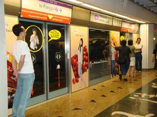 Singapore_Metro_2 - Geografie, Laender, Metropolen, Suedostasien, Stadtstaaten, Singapore, Singapur, Technik, Verkehr, Metro, Nahverkehr