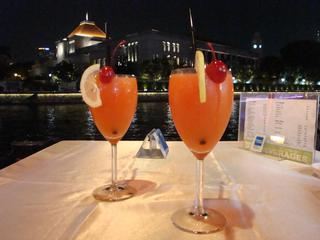 Singapore Sling - Getränk, Coktail, Longdrink, Singapore Sling, Sling