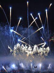 Pyronale # 2 - Pyronale, Feuerwerk, Rakete, Knall, Licht, Funken, bunt, hell, Silvester, Lichter, Farben, leuchten, Feuerwerkskörper, pyrotechnische Gegenstände, koordinierte Zündung, Zündung, Pyrotechnik, Rakete, Antrieb, Rückstoß