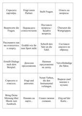 Aufgabenstellungen im Russischunterricht