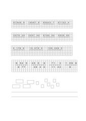 Test zur schriftlichen Multiplikation