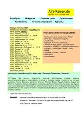 Russisch Reisen_Flyer