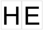 GS_Buchstabenspiel_Tiere_stellen