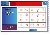 Privet_1 (ab 2009)_ Urok 1G_Lexik trainieren