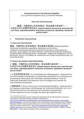 Zukunftsperspektiven chinesischer und deutschler Jugendlicher