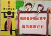 China Impressionen 03