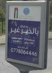Reklameschilder
