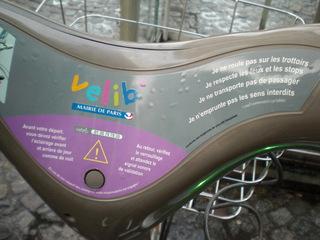 'vélib'  Paris - Paris, civilisation, Fahrrad, vélib', Transportmittel