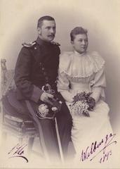 Hochzeitsbild 1893 - Hochzeitsbild, 1893, Mode, Braut, Bräutigam, Uniform, Militäruniform, Hochzeit, Foto, Fotografie