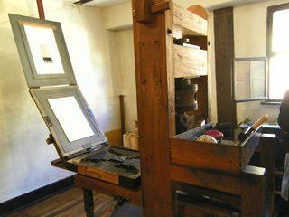 Presse#2 - Presse, Buchdruck, Druck, Druckerei, Grafik, Buch, schwarz, Druckerfarbe