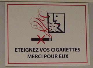 Eteignez les cigarettes - éteignez, cigarettes, Rauchverbot