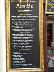 Menu 15 Euros - Frankreich, Paris, civilisation, restaurant, menu, Speisekarte