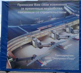Plakatwand Ausbau Flughafen Moskau - Palakt, russisch, Flughfen, Moskau, Plan