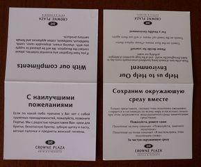 Hotelinfo_Umgang mit Wäsche_Umwelt - Moskau, Hinweis, Hotel, Umwelt, Wäsche