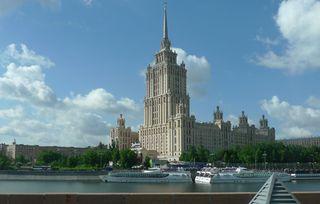 Hotel in  Moskau -1 - Hotel, Lomonossow, Baustil, Moskau, Stalinarchitektur, Moskwa, Stadt