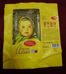 Schokolade-Aljonka - Russland, Süßigkeiten, Bonbons, Pralinen, Speisen, Konfekt, Einkaufen, Rechteck, Verpackung, Essen