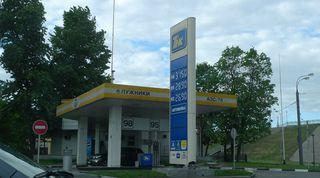Tankstelle - Tankstelle, Verkehr, russisch, Landeskunde, Preise, Verkehr, Transport, Erdöl, Benzin, Chemie, Gebäude, Stadt