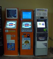 Geldautomat #2 - Geldautomat, russisch, Bankomat, Geld, Stadt, Finanzen, Moskau, Russland