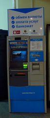 Geldautomat #1 - Geldautomat, russisch, Bankomat, Geld, Stadt, Finanzen, Moskau, Russland