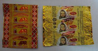 Russische Süßigkeiten-Papier - Russland, Süßigkeiten, Bonbons, Pralinen, Speisen, Konfekt, Rechteck, Essen