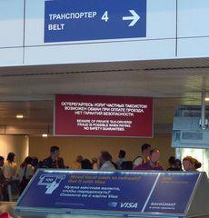 Hinweissschild im Flughafen Moskau - Hinweisschild, russisch, Landeskunde, Flughafen, Moskau
