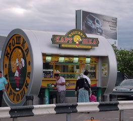 Kiosk - Kiosk, Einkauf, Geschäft, Moskau, Imbiss, Bistro, Kartoffel
