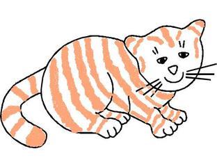 Katze Mimi - Katze, Mimi, Anlaut K, Kätzchen, Illustration, Wörter mit tz