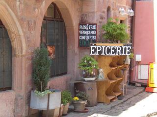Épicerie - Frankreich, civilisation, magasin, épicerie, Geschäft