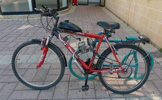 Fahrrad mit Hilfsmotor #1 - Fahrrad, Motor, Hilfsmotor, Fortbewegung, Elektrofahrrad, E-Bike, eBike, Elektrovelo, Elektromotor