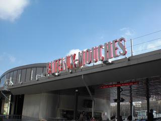 bateaux mouches - Frankreich, civilisation, Paris, Seine, Bootsfahrten, bateau, bateaux mouches, promenade