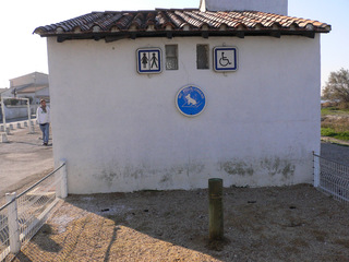 Toiletten für alle - Frankreich, Toiletten, toilettes, WC, chien, Hunde