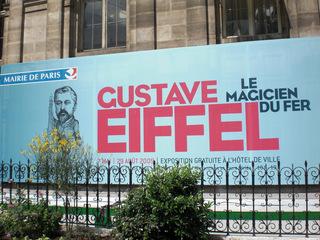 Exposition Gustave Eiffel - Paris, Tour Eiffel, Eiffelturm, Gustave Eiffel, Ausstellung, exposition, Ingenieur