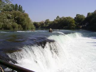 Wasserfall Manavgat - Manavgat, Wasserfall, Türkei, türkisch, Reviera, Antalya