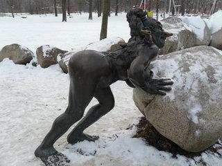 Hexe 1 - Hexe, Skulptur, Mythen, Sagen, Hexentanzplatz, Kultort, Thale, Sehenswürdigkeit, Harz