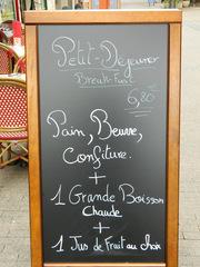 Petit déjeuner - Frankreich, civilisation, panneau, petit déjeuner, Frühstück, restaurant